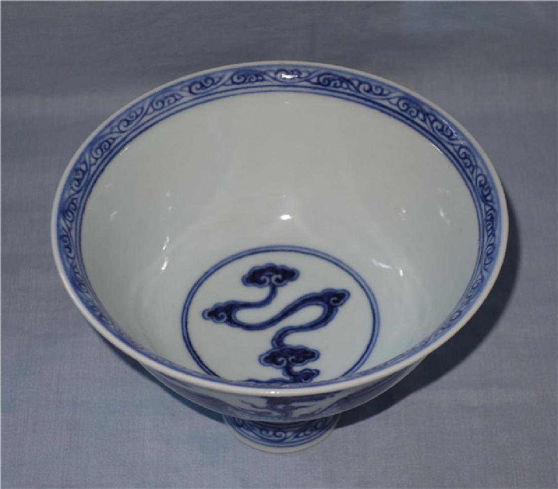 A YONGLE BLUE AND WHITE PHOENIX HIGH-STEM BOWL - 3