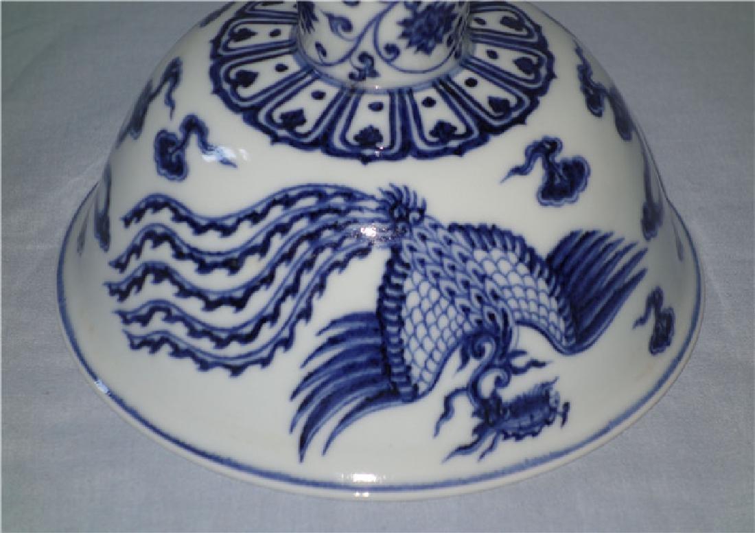 A YONGLE BLUE AND WHITE PHOENIX HIGH-STEM BOWL - 5