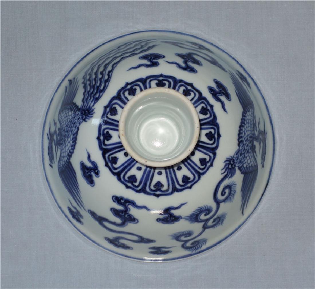A YONGLE BLUE AND WHITE PHOENIX HIGH-STEM BOWL - 7