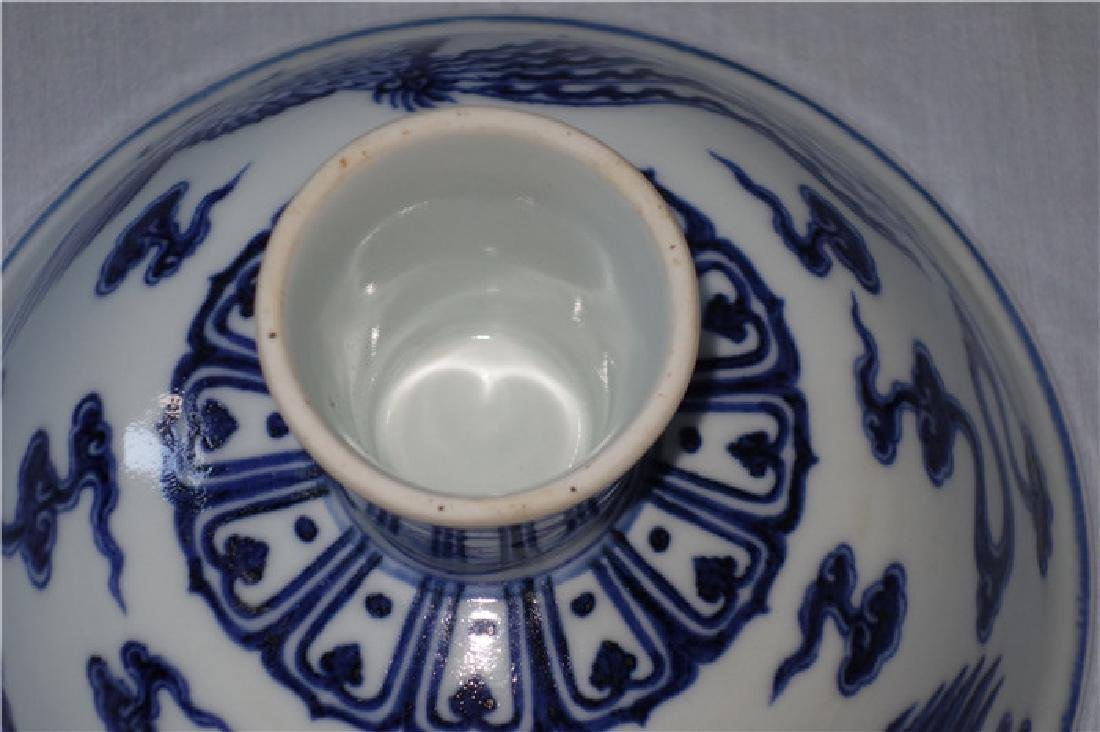A YONGLE BLUE AND WHITE PHOENIX HIGH-STEM BOWL - 8