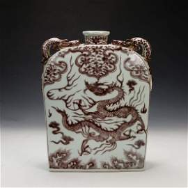 CHINESE ANTIQUE YUAN COPPER RED SQUARE MOON FLASK VASE