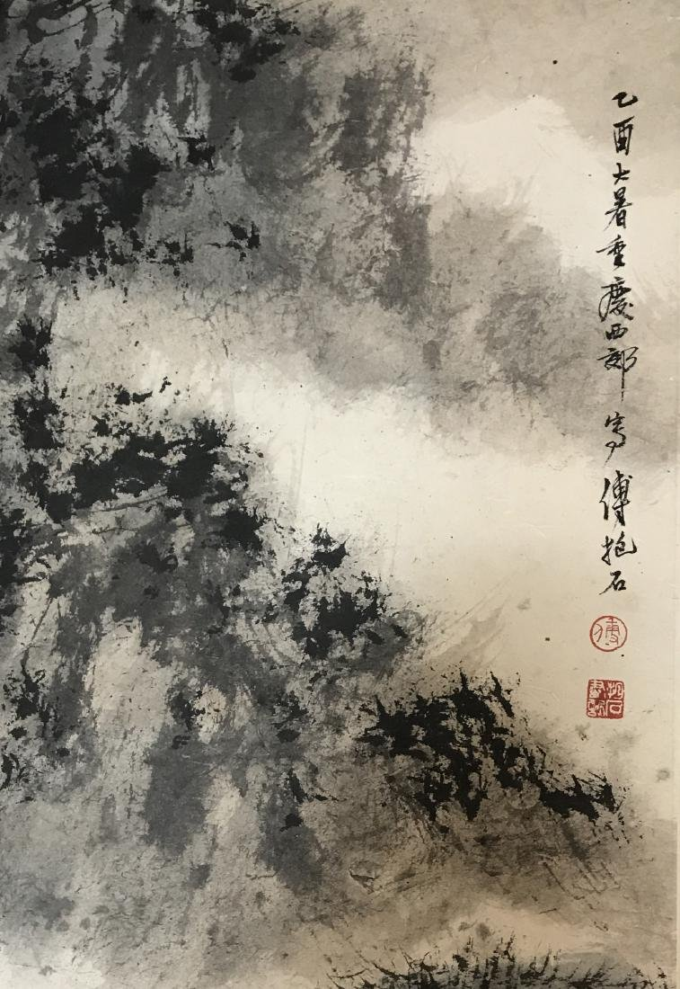 CHINESE PAINTING OF LADNDSCAPE, SIGNED FU BAO SHI - 3