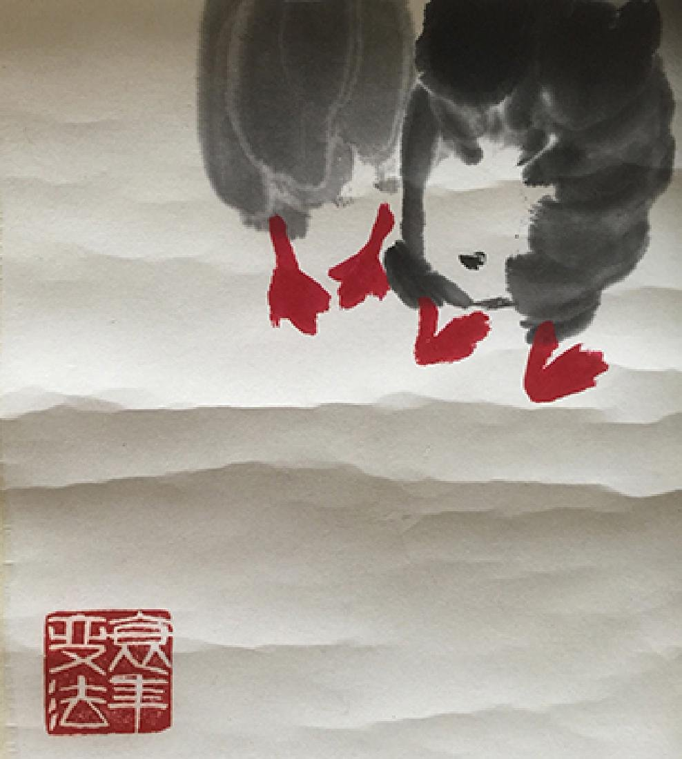 CHINESE SCROLL PAINTING OF DUCK FIGURES - 3