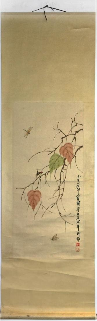 CHINESE SCROLL PAINTING, ATTRIBUTED TO QI BAI SHI