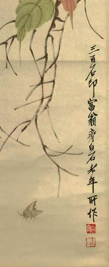 CHINESE SCROLL PAINTING, ATTRIBUTED TO QI BAI SHI - 2