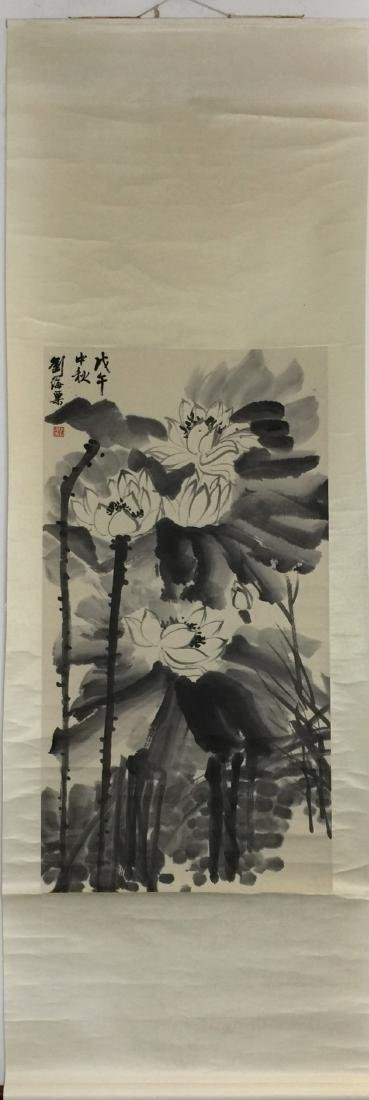 CHINESE SCROLL PAINTING OF FLOWER, ATTRIBUTED TO LI