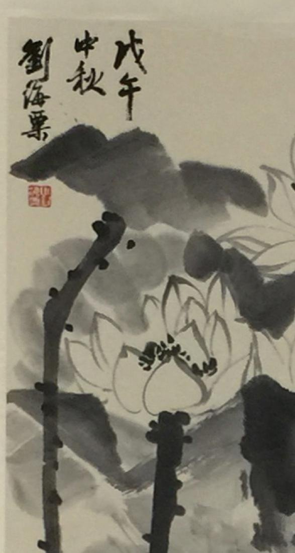 CHINESE SCROLL PAINTING OF FLOWER, ATTRIBUTED TO LI - 2