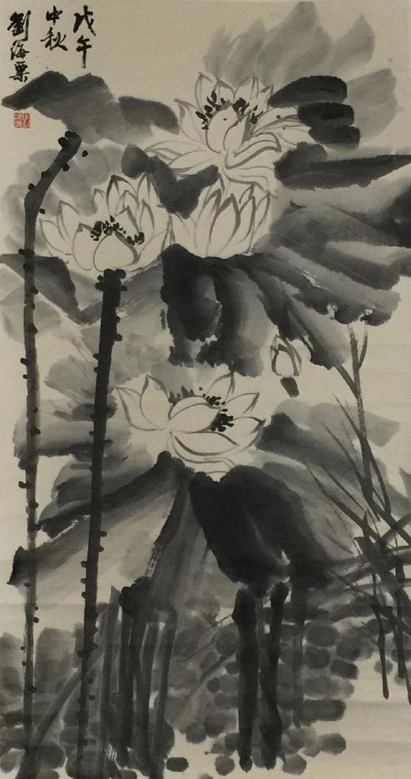 CHINESE SCROLL PAINTING OF FLOWER, ATTRIBUTED TO LI - 3