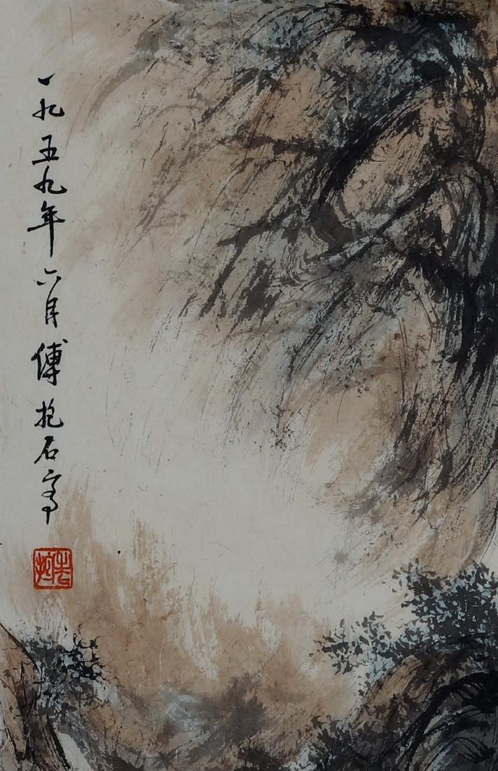 FU BAOSHI (1904) | LANDSCAPE, 1959 - 2