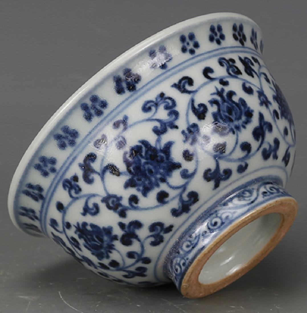 CHINESE BLUE AND WHITE CUP - 2