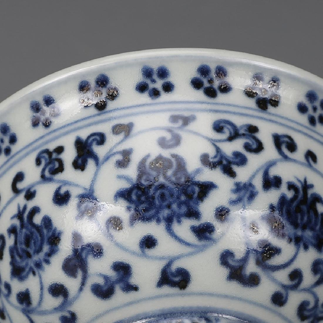 CHINESE BLUE AND WHITE CUP - 3