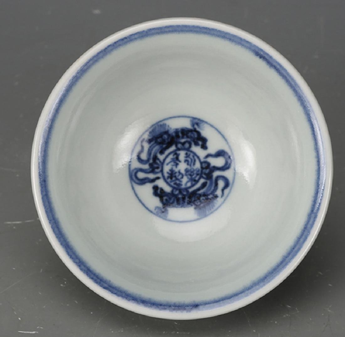 CHINESE BLUE AND WHITE CUP - 4