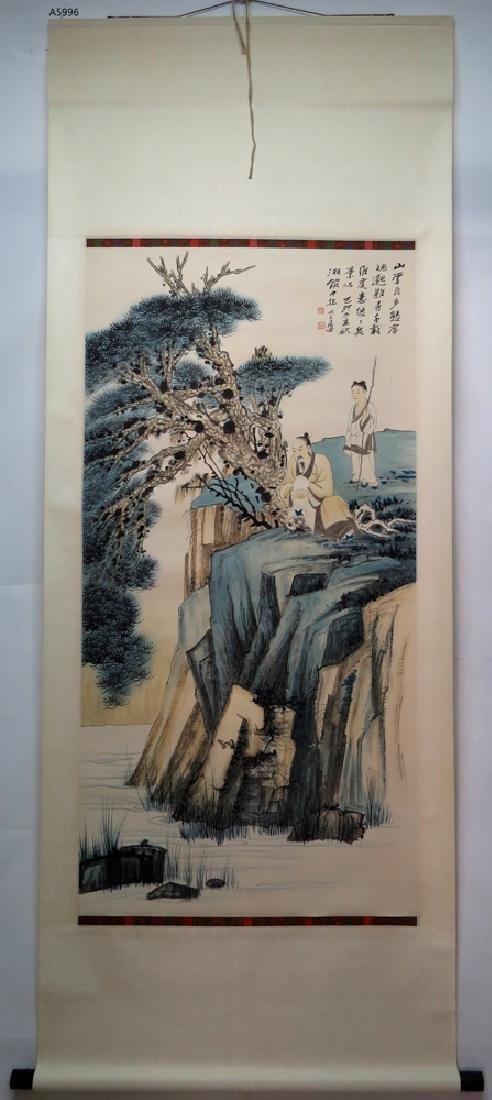 Zhang Daqian(1899-1983), Figure - 2