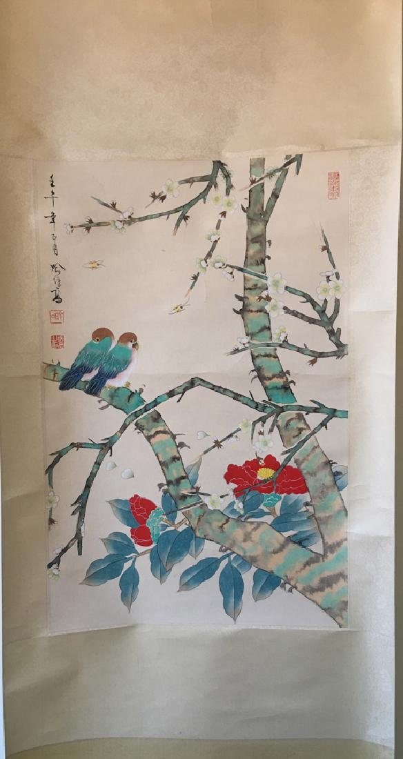 Chinese Scroll Painting of Flower and Bird Signed by Yu - 2