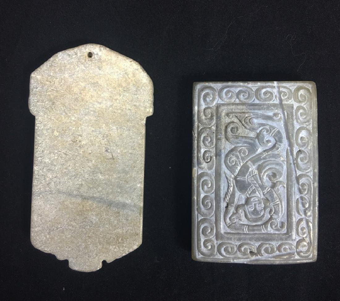 Two Jade Pendant