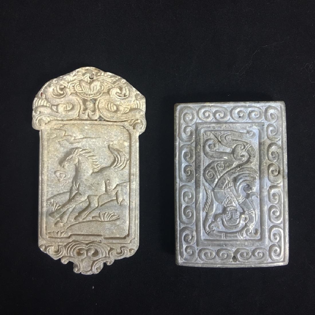 Two Jade Pendant - 2