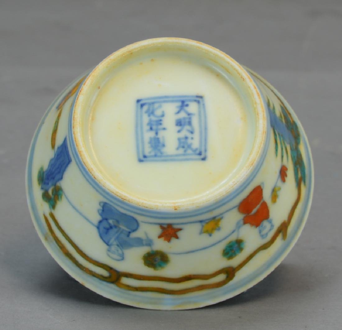 A Chinese Doucai Cup - 3