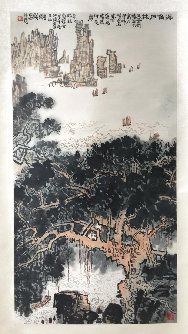 Chinese Scroll Painting Signed by Qian SongYan