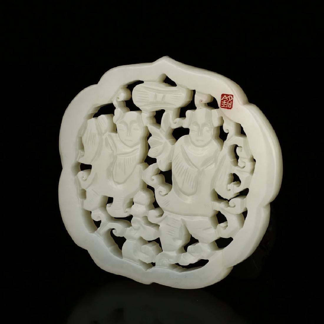 Chinese Hetian Jade Pendant - 3