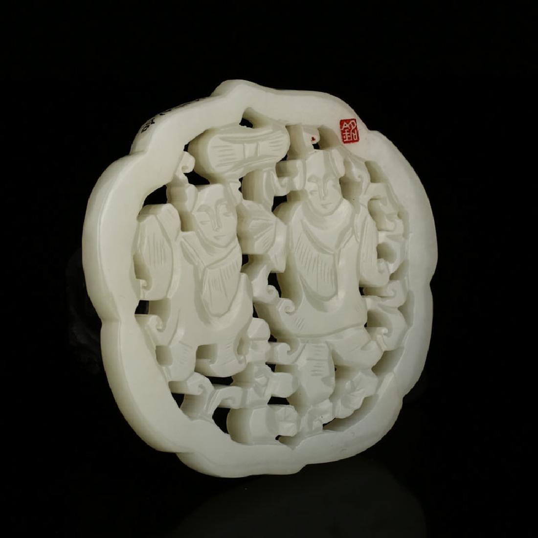 Chinese Hetian Jade Pendant - 4