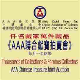 AAA CHINESE TREASURE JOINT AUCTION
