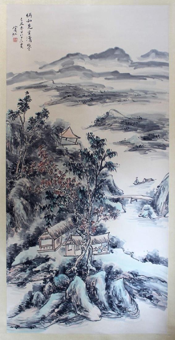HUANG BINHONG(1865-1955), THE LANDSCAPE