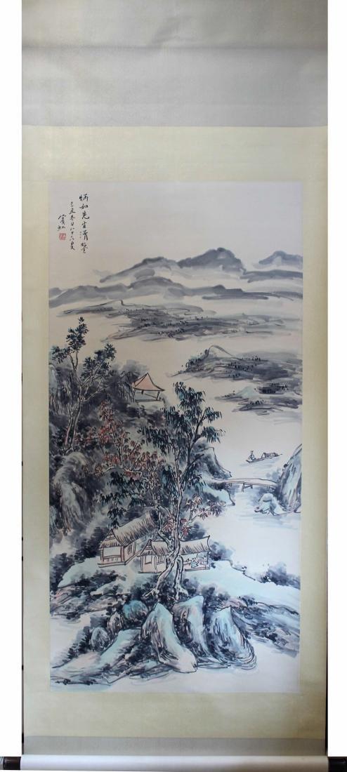 HUANG BINHONG(1865-1955), THE LANDSCAPE - 4
