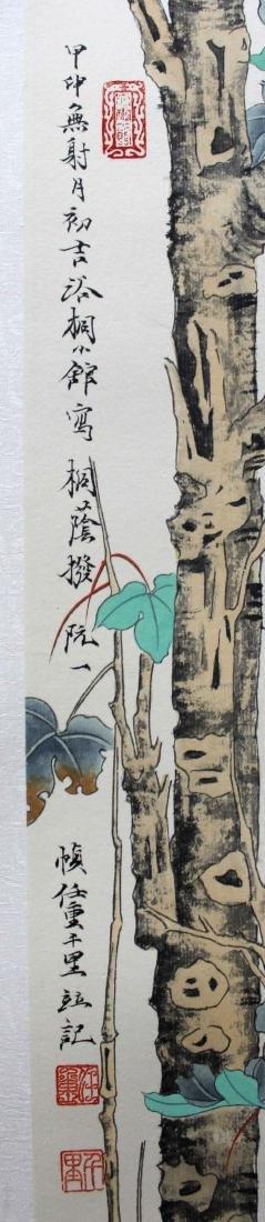 REN ZHONG(1979-), THE FIGURE - 10