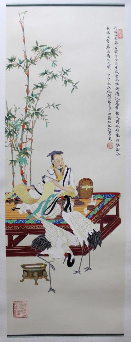 REN ZHONG(1979-), THE FIGURE - 6