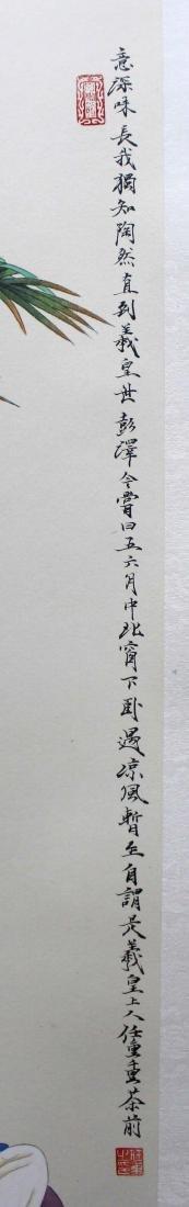 REN ZHONG(1979-), THE FIGURE - 8