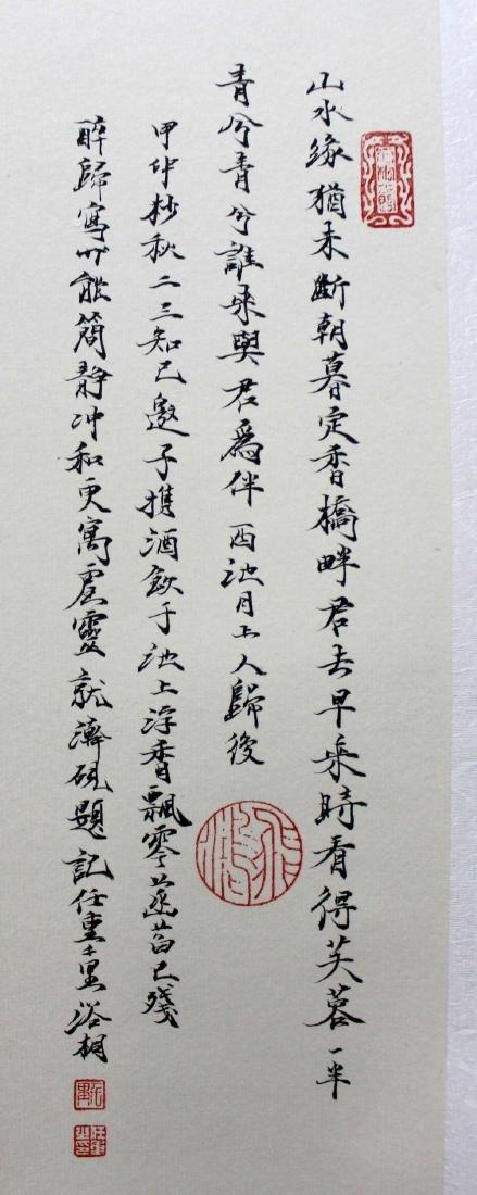 REN ZHONG(1979-), THE FIGURE - 9