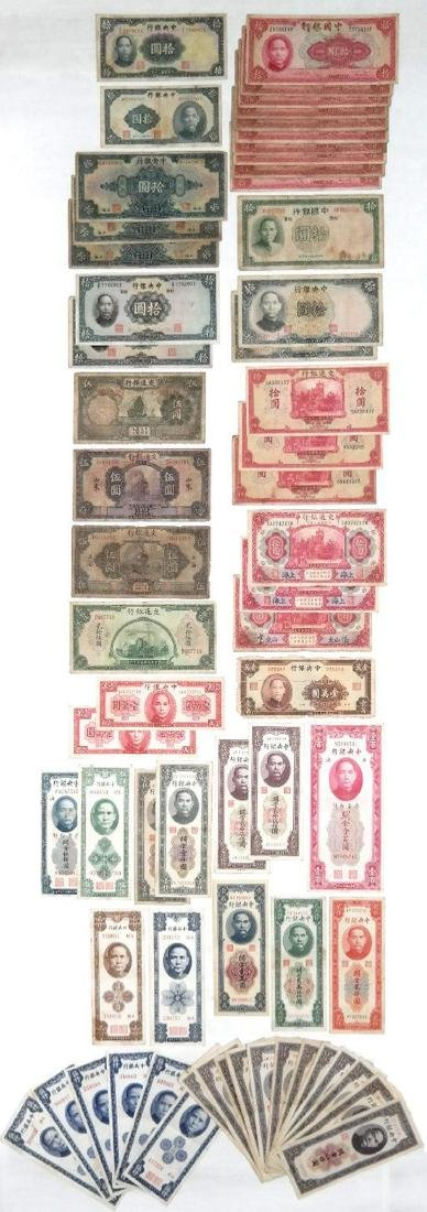 SIXTY-FOUR OLD BANKNOTES OF 28 VARIETIES IN THE PERIOD