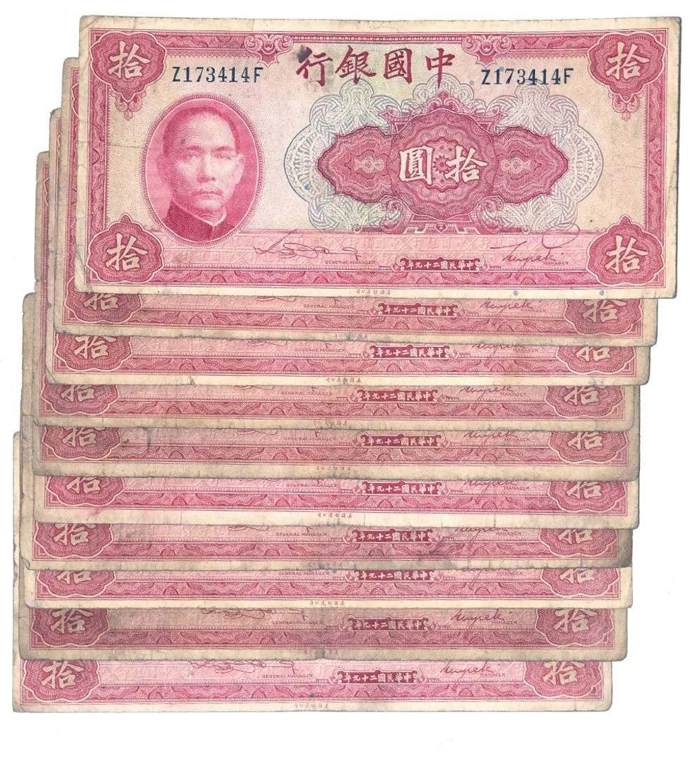 SIXTY-FOUR OLD BANKNOTES OF 28 VARIETIES IN THE PERIOD - 2