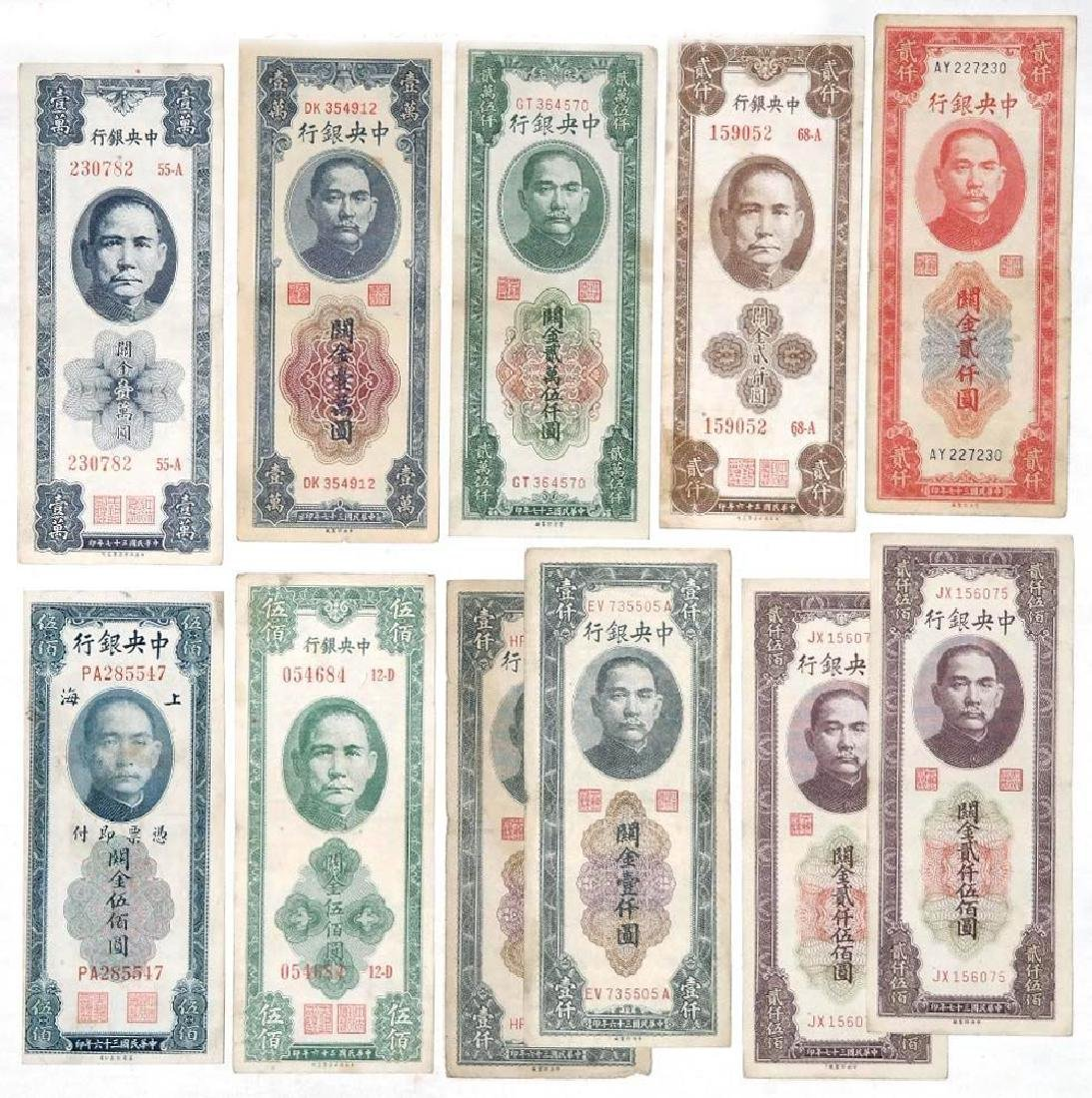 SIXTY-FOUR OLD BANKNOTES OF 28 VARIETIES IN THE PERIOD - 3