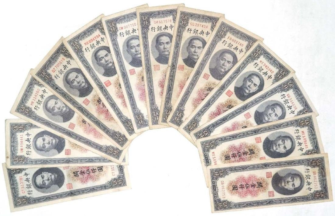 SIXTY-FOUR OLD BANKNOTES OF 28 VARIETIES IN THE PERIOD - 4