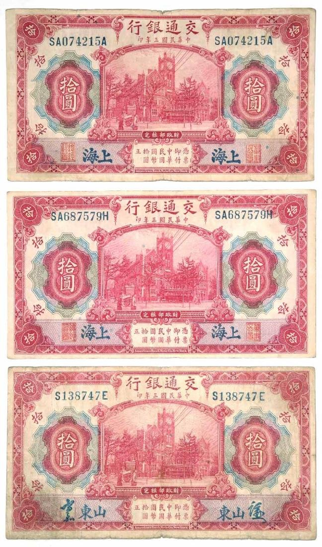SIXTY-FOUR OLD BANKNOTES OF 28 VARIETIES IN THE PERIOD - 5