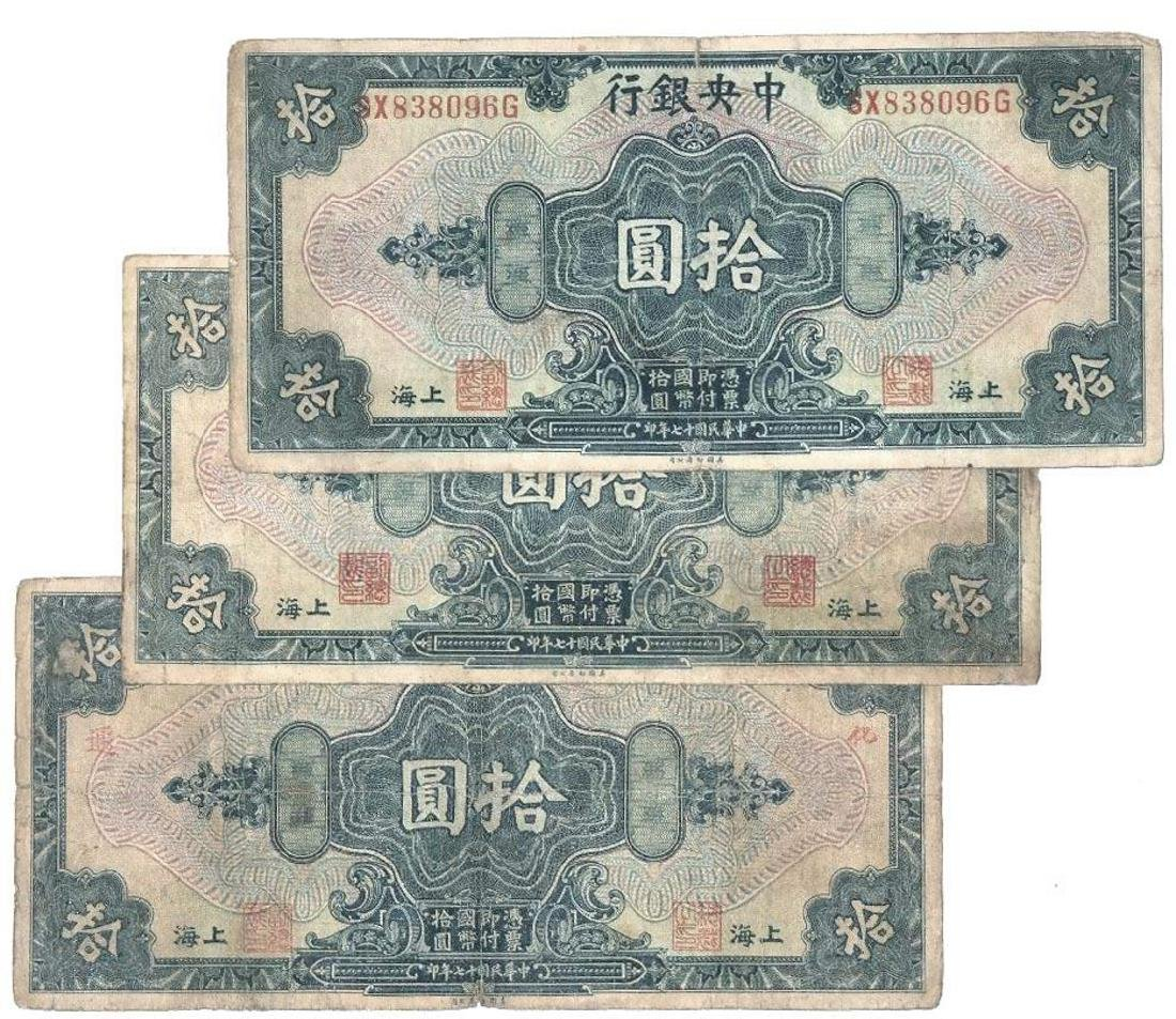 SIXTY-FOUR OLD BANKNOTES OF 28 VARIETIES IN THE PERIOD - 6
