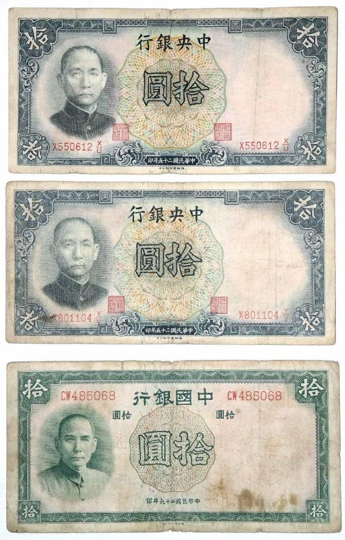 SIXTY-FOUR OLD BANKNOTES OF 28 VARIETIES IN THE PERIOD - 7