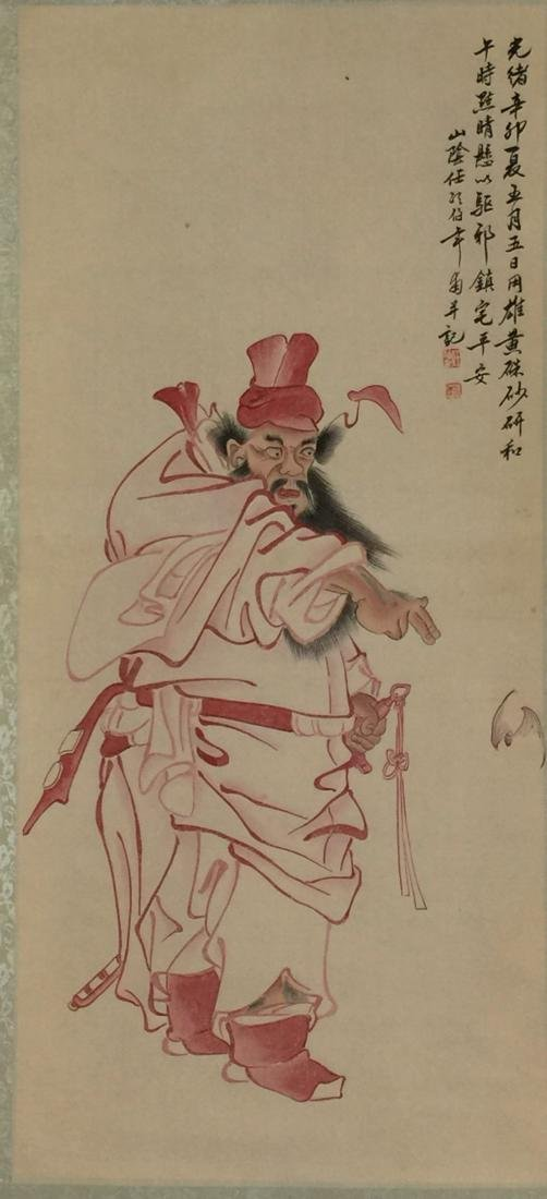 CHINESE PAINTING OF FIGURE, SIGNED REN BAI NIAN