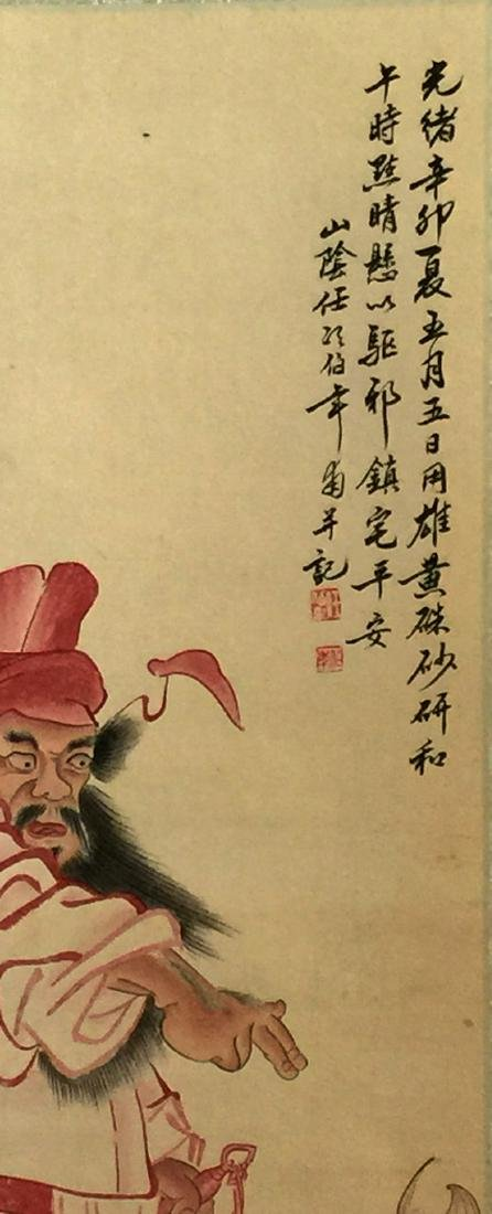 CHINESE PAINTING OF FIGURE, SIGNED REN BAI NIAN - 3