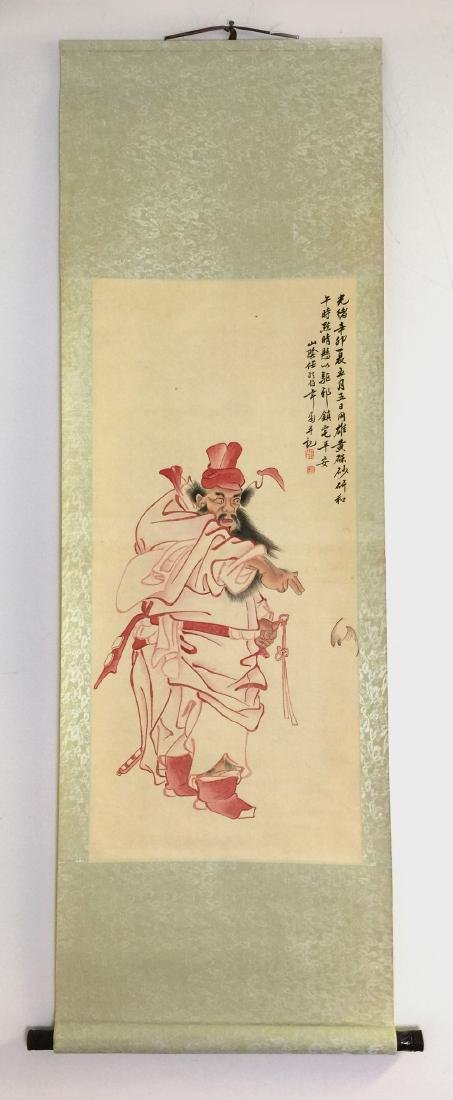 CHINESE PAINTING OF FIGURE, SIGNED REN BAI NIAN - 4