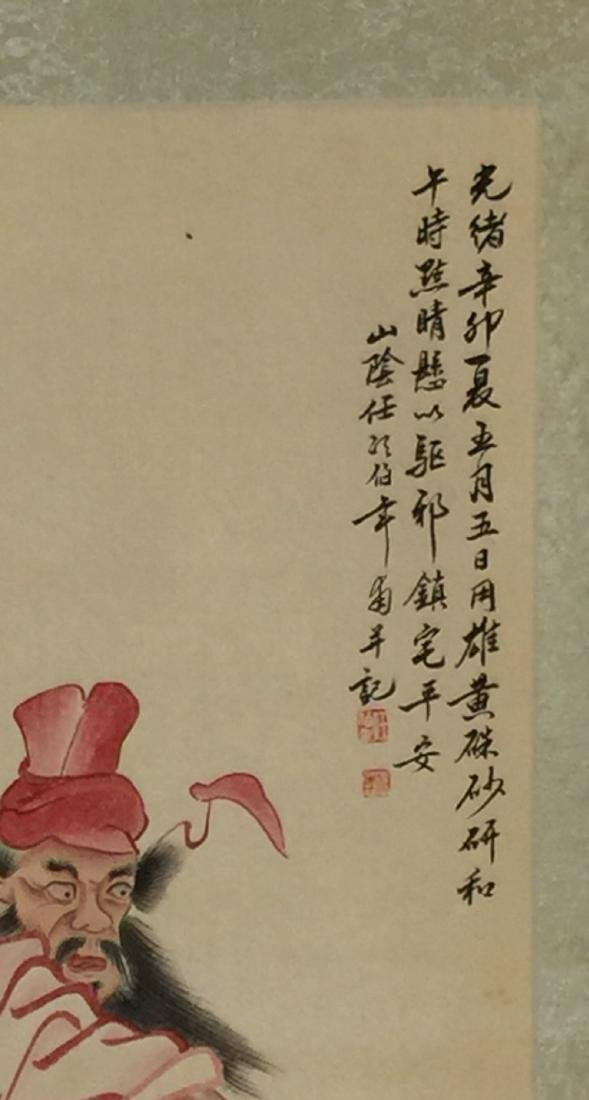 CHINESE PAINTING OF FIGURE, SIGNED REN BAI NIAN - 5