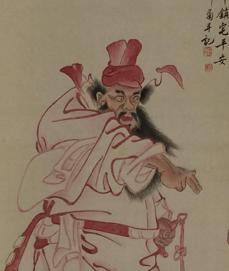 CHINESE PAINTING OF FIGURE, SIGNED REN BAI NIAN - 6