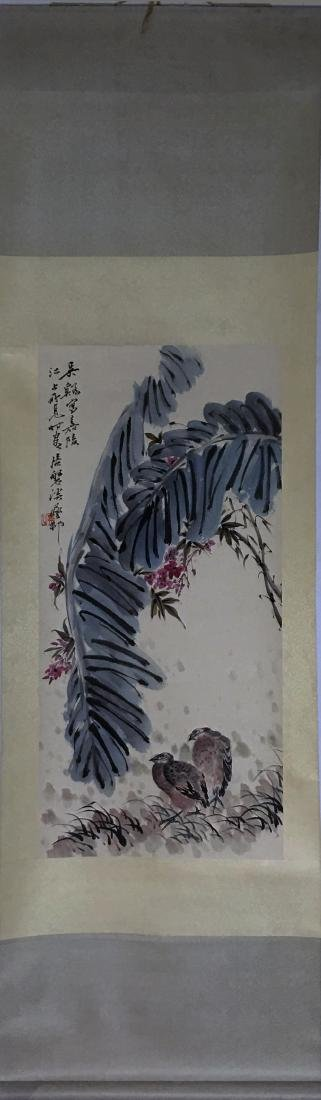 CHINESE PAINTING OF FLOWER AND BIRD SIGNED WU XI - 3
