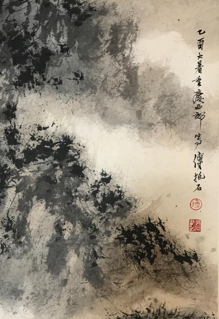 CHINESE PAINTING OF LADNDSCAPE, SIGNED FU BAO SHI - 4