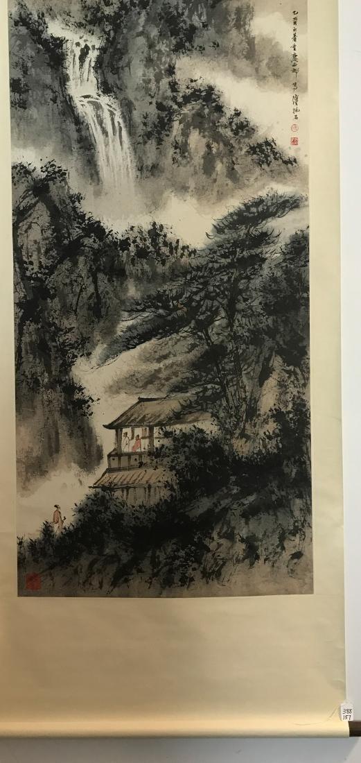 CHINESE PAINTING OF LADNDSCAPE, SIGNED FU BAO SHI - 5