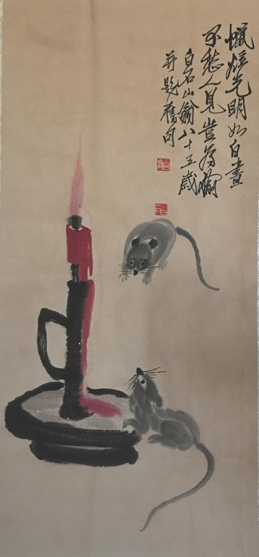 CHINESE PAINTING OF MOUSE, SIGNED XU BEIHONG