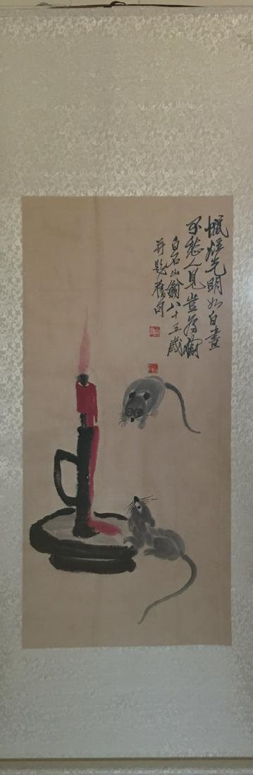CHINESE PAINTING OF MOUSE, SIGNED XU BEIHONG - 4