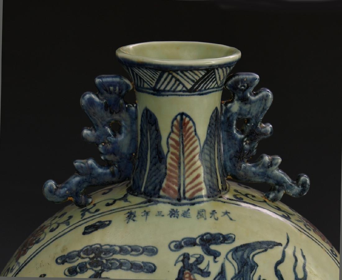 CHINESE MOTTLED JADE PENDANT - 6