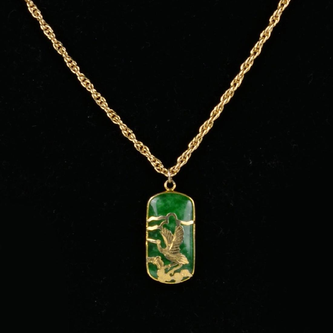 CHINESE JADE PENDANT WITH CHAIN